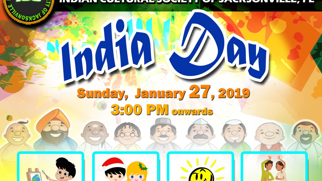 India Day 2019 flyer
